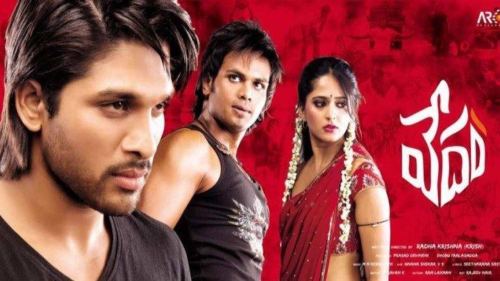 Перекресток Судеб HD(Драма)2010