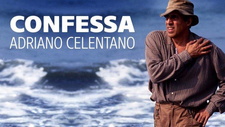 Адриано Челентано. Признание.