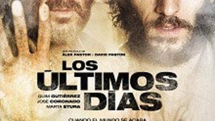 Эпидемия (2013)Жанр: Фантастика, Триллер, Приключения.