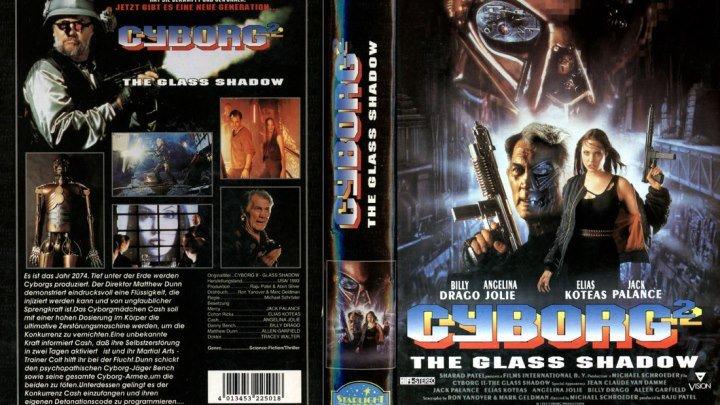 Киборг 2: Стеклянная тень (1993) Страна: США
