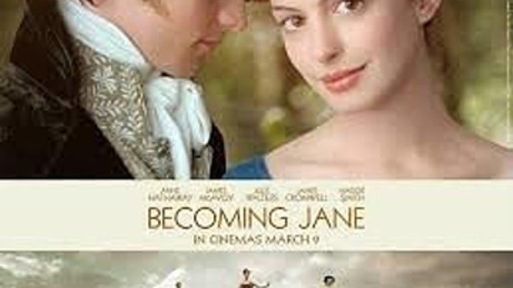 Джейн Остин (2006) Страна: Великобритания
