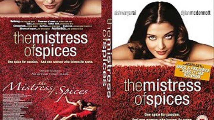 Принцесса специй (2006) Страна: Индия