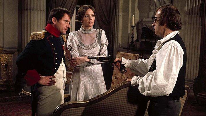 Любовь и Смерть (Франция, США 1975 HD) Комедия, Военный, Мелодрама