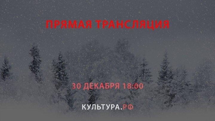 «Времена года.Метель». Чайковский, Рахманинов, Свиридов