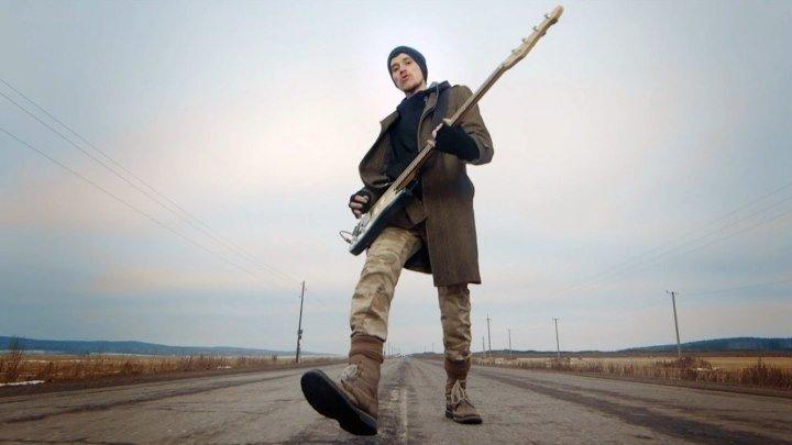 Фильм «Про рок» – 25 ноября, Москва