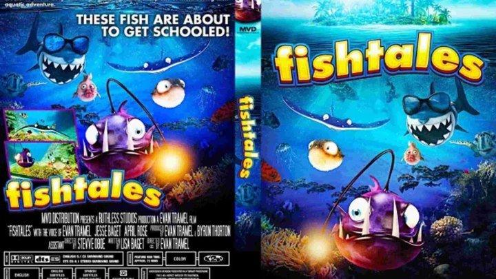 Рыбьи истории (2016)мультик