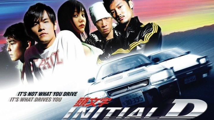 Экстремальные гонки HD(2005) 1080р.Триллер,Драма_Гонконг,Китай