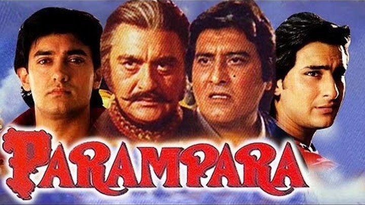 Неписанный закон / Parampara (1992) Indian-HIt.Net