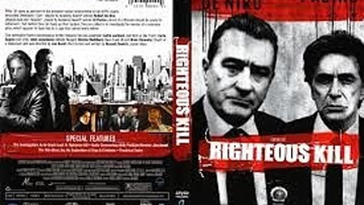 Право на убийство (2008) Страна: США