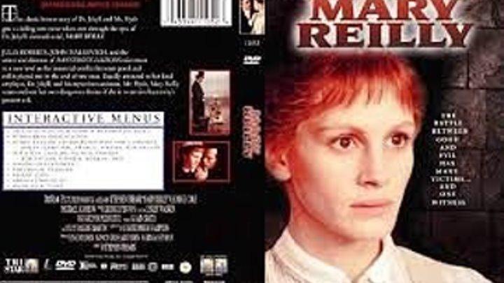 Мэри Райли (1996) Страна: США