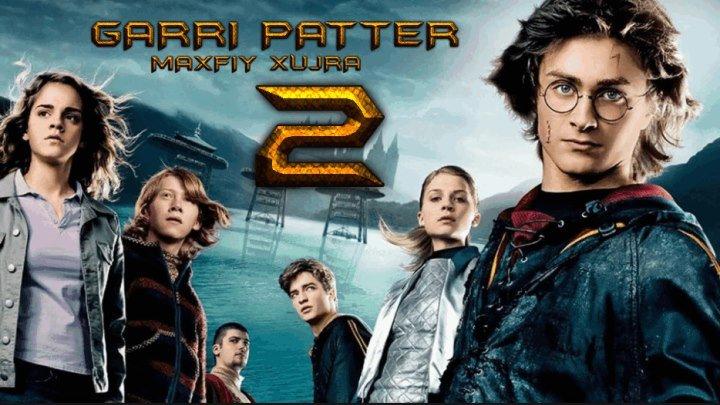 Garri Potter Maxfiy xujra 2 (Uzbek tilida)