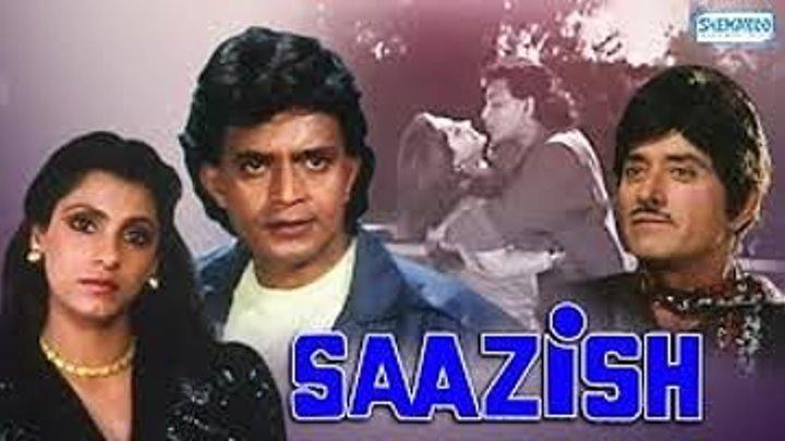 В сетях обмана / Заговор (1988) Страна: Индия