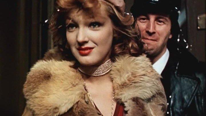 Ищите женщину Фильм, 1982 HD