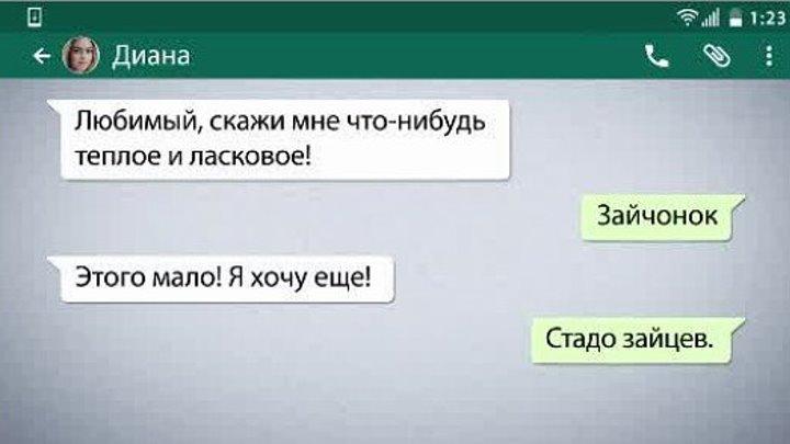 ЛЮДИ С ОФИГЕННЫМ ЧУВСТВОМ ЮМОРА ...)))