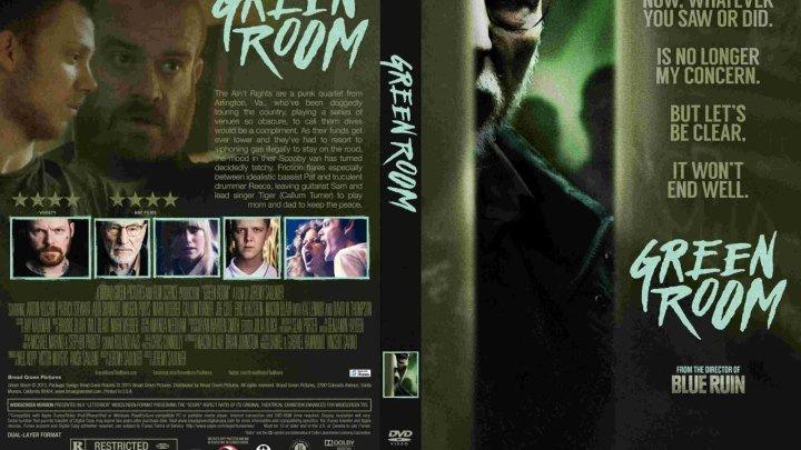 Зеленая комната (2015)Триллер, Криминал.США