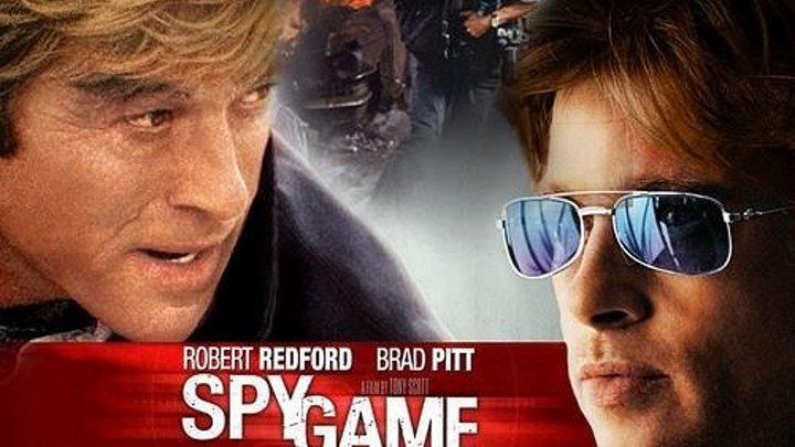Шпионские игры (2002) Страна: США, Германия, Франция, Япония