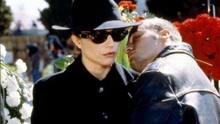 Живая плоть (1997) драма Испания, Франция