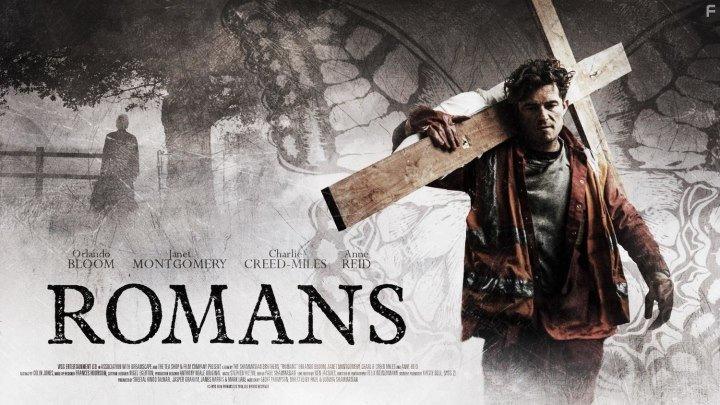 Отступник (2017) Romans