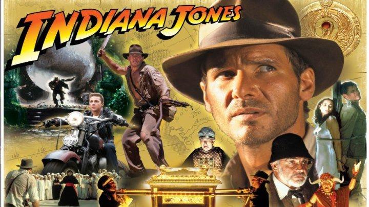 Индиана Джонс. 1,2,3,4. 👮приключения.США.