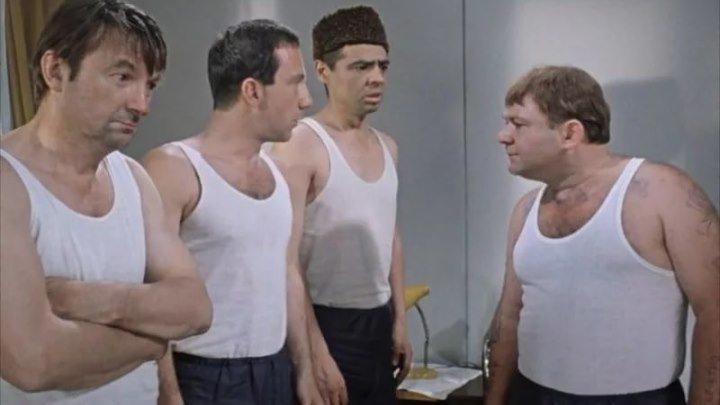 Джентльмены удачи. комедия СССР
