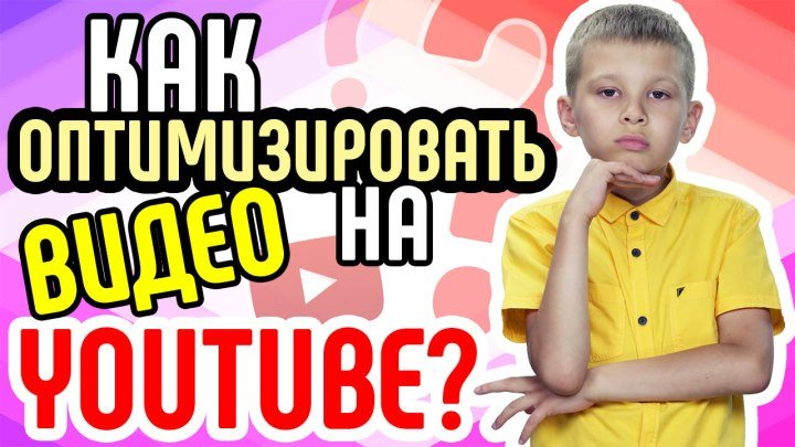 Как заливать видео на YouTube? Смотрите!