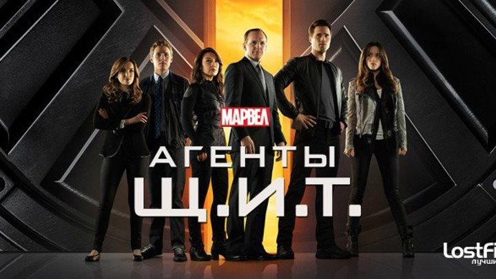 Агенты Щ.И.Т. (5 сезон) — Русский трейлер 2 (2017)