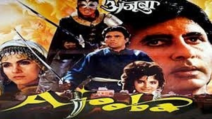 Возвращение багдадского вора (1991) Страна: Индия