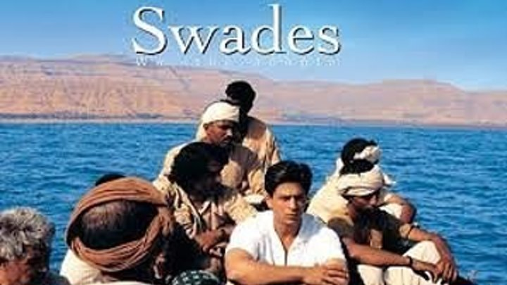 Возвращение на родину ( 2004) Страна: Индия