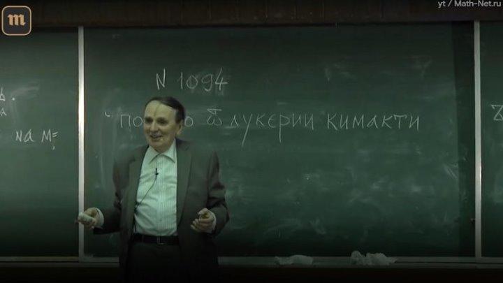 Умер ученый Андрей Зализняк