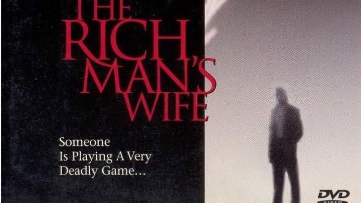 Жена богача 1996 HD Канал Питер Грин