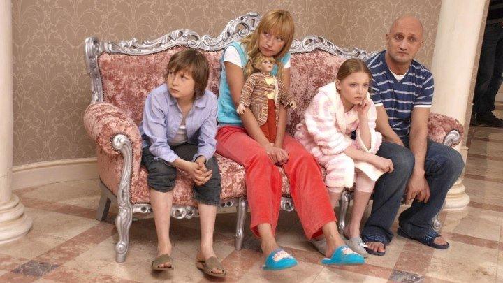 Любовь-морковь 2 (2008) Страна: Россия