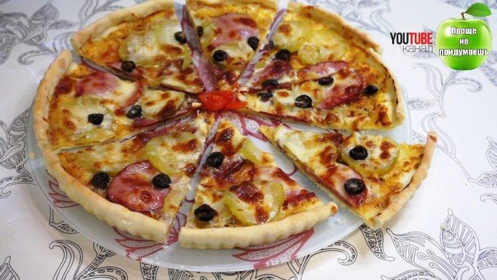 Как быстро сделать тонкое тесто для Пиццы. Проще не придумаешь