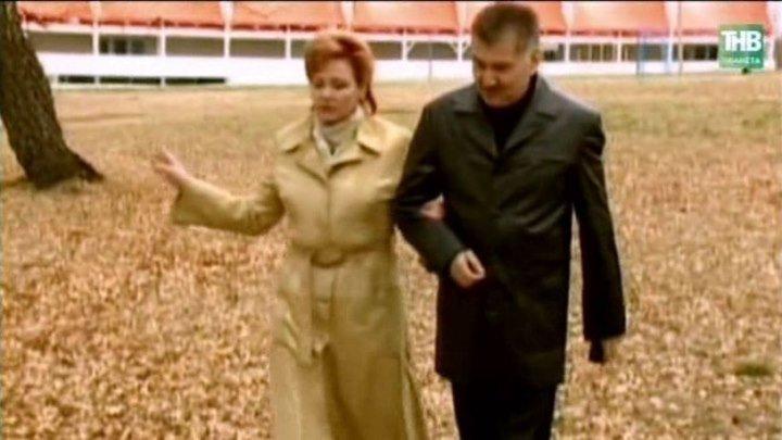 Хания Фархи - Минем бавлым (2005)