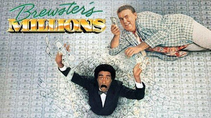 Миллионы Брюстера (1985) Комедия (HD-1080p) AVO (Андрей Гаврилов) Ричард Прайор, Джон Кэнди, Лонетт МакКи, Стивен Коллинз, Джерри Орбак, Пэт Хингл, Това Фелдшух