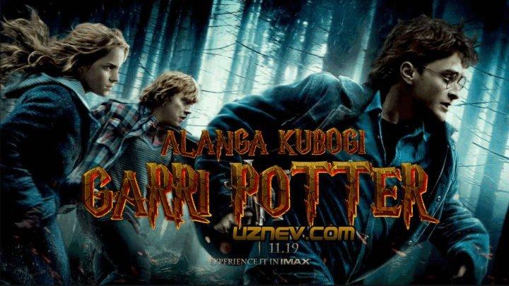 Garri Potter Alanga kubogi 4 (Uzbek tilida)