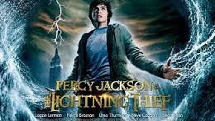 Перси Джексон и похититель молний (2010) Страна: США