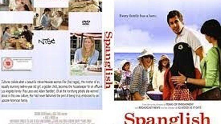 Испанский английский (2004) Страна: США