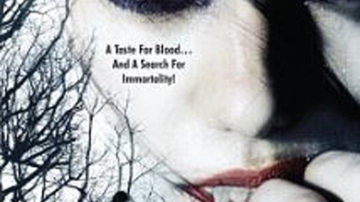 Поцелуй вампира (2009) Страна: США