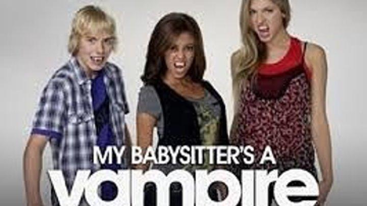 Моя няня вампир (2010) Страна: Канада