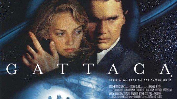 Гаттака (1997) Страна: США