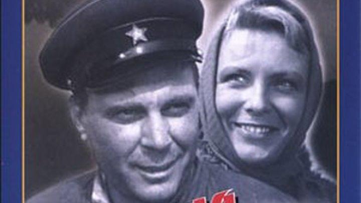 Родная кровь (1963) Страна: СССР