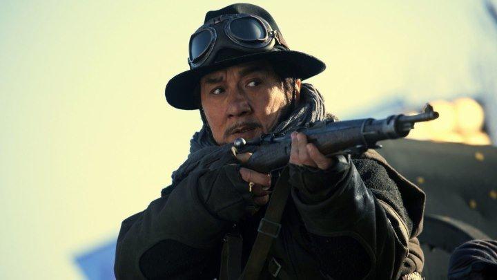 Джеки Чан в боевике Железнодорожные тигры (2016)