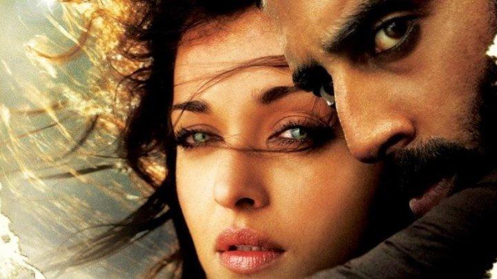 Демон (2010) Raavanan