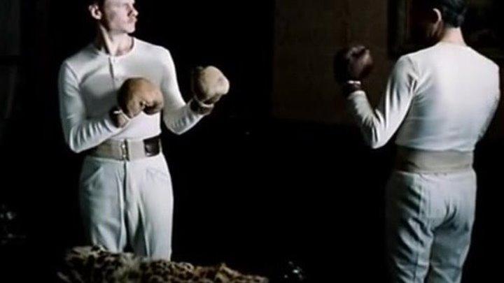 Шерлок Холмс и доктор Ватсон (1979) 1-я серия (Знакомство).