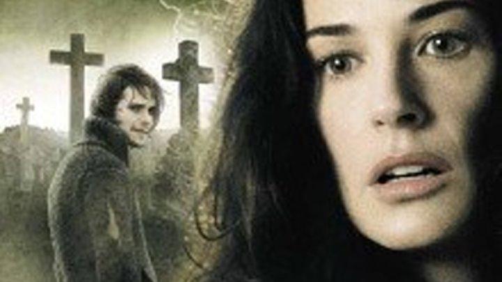 Полусвет (2006)Жанр: Триллер, Драма, Детектив.