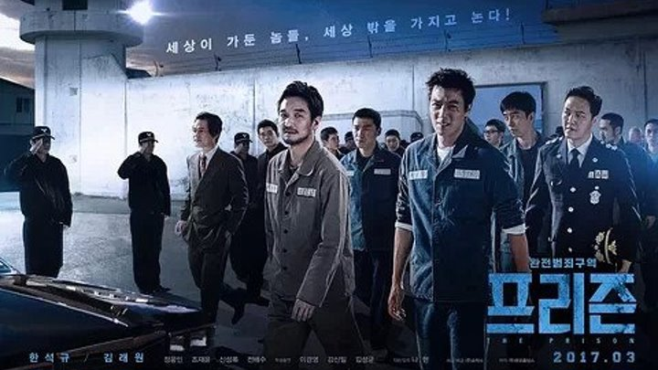 TЮPЬMA 2OI7 HD. драма, криминал, боевик