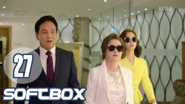 [Озвучка SOFTBOX] Странный отец 27 серия