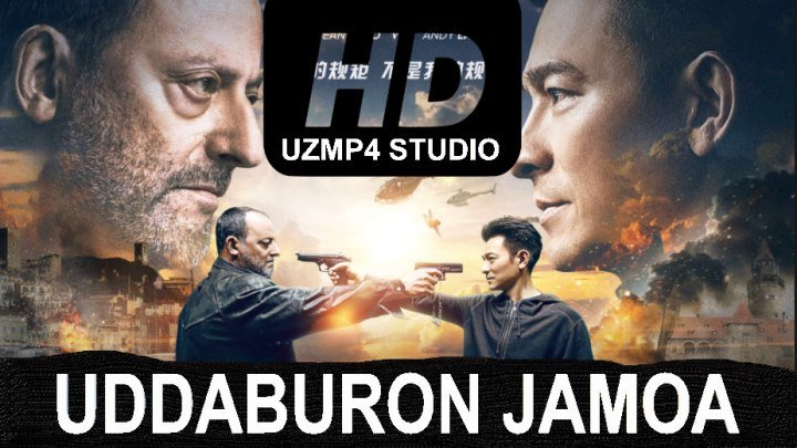 Uddaburon Jamoa HD Premyera Uzbek tilida 2017(UZMP4 STUDIO)