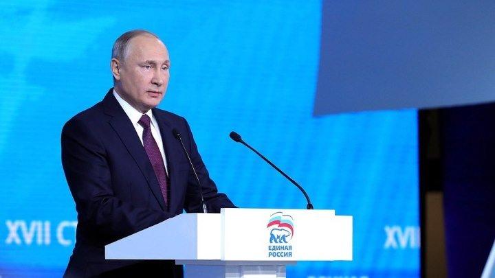 Владимир Путин на съезде партии
