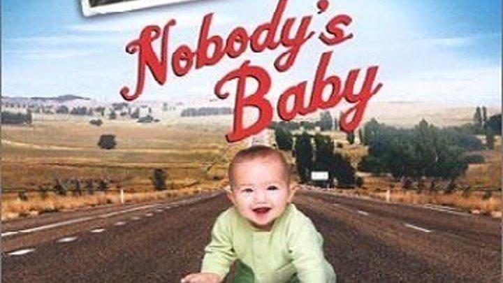 Ничей ребенок 2001 Канал Питер Грин